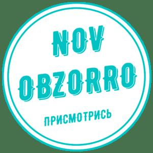 NovObzorro